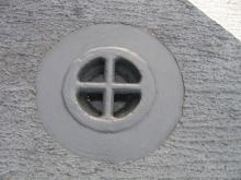 Cross Bar Style Deck Socket